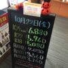 <10/22>高価買取の大阪屋!本日の金プラチナ買取価格をお知らせします!