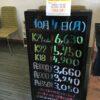 <10/4>高価買取の大阪屋!本日の金プラチナ買取価格をお知らせします!