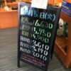 <10/5>高価買取の大阪屋!本日の金プラチナ買取価格をお知らせします!