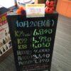 <10/20>高価買取の大阪屋!本日の金プラチナ買取価格をお知らせします!