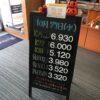 <10/27>高価買取の大阪屋!本日の金プラチナ買取価格をお知らせします!